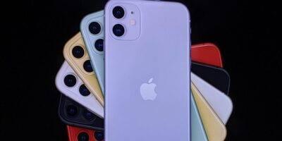 iPhone 11 Back